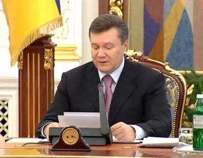 'Новий конфуз Януковича: чорна архело...гія