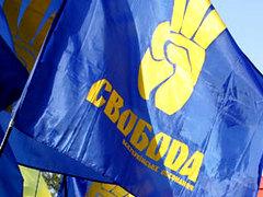 Свободівці не можуть потрапити до Києва на 22 січня