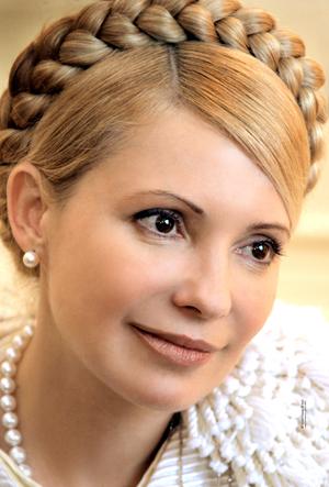 Тимошенко привітала українських жінок зі святом