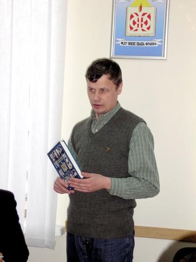 У Житомирі представили антологію націоналізму