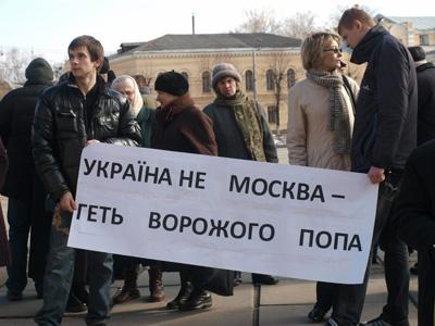 """""""Свобода"""" не хоче, щоб старий храм передали УПЦ МП"""
