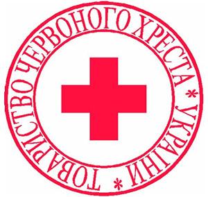 """""""Червоний хрест"""" кличе допомогти дітям та інвалідам"""