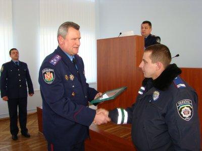 Міліціонери відзначили своє нове свято