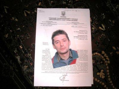 Палачи Владимира Ковальчука все еще на свободе