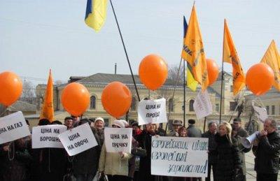 'Наша Україна