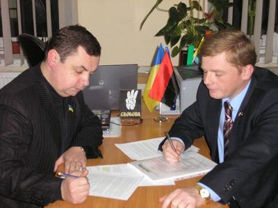 Депутати-свободівці за зміни до регламенту міськради