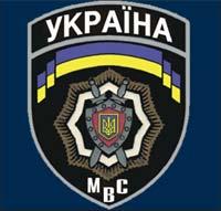 МВС запрошує дітей-сиріт вчитися на міліціонерів