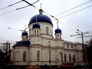 Черниці УПЦ МП влаштували провокацію на свято
