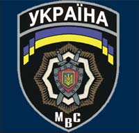 Міністр Могильов дав прочухана місцевим УМВС