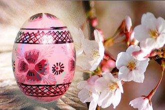 21 квітня для віруючих в Україні - Чистий четвер