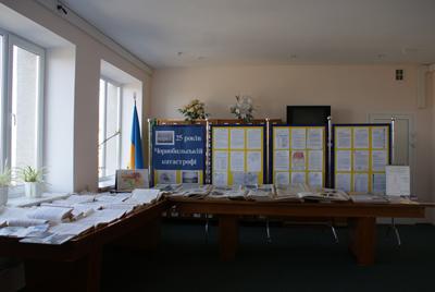 """В обласному архіві відкрито """"чорнобильску"""" виставку"""