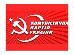 7 квітня комуністи збирають мітинг у Житомирі