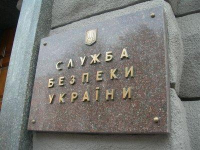 На Житомирщині СБУ викрила шахрая-хабарника