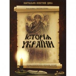 Житомир приймає кращих юних істориків України