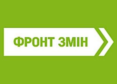 """""""Фронт змін"""" каже, що Бойчук з битою - вже не їхній"""