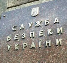 На Житомирщині СБУ викрила факт шахрайства з бюджетними коштами