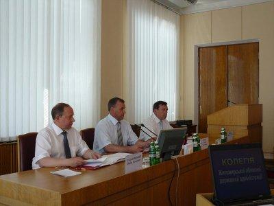 Відбулось засідання колегії обласної державної адміністрації