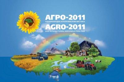 Микола Присяжнюк відкриє «АГРО–2011»