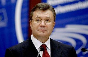 Янукович выдал польскому министру орден
