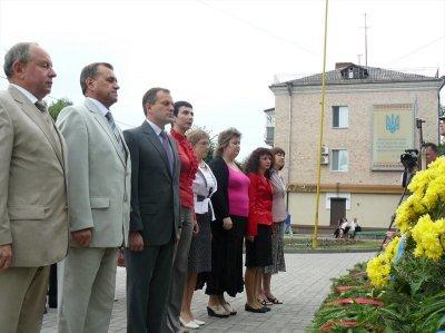 Відбулося урочисте покладання квітів з нагоди Дня Конституції