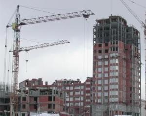 Відбулася нарада з питання завершення будівництва об'єктів житла за Програмою Державної іпотечної установи