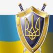 """У прокуратурі Житомирської області встановлено """"телефон довіри"""""""