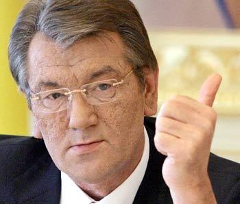 Ющенко пойдет на выборы по мажоритарке вдали от родины