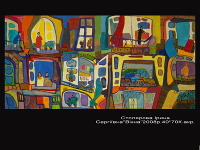 В Житомирі проходить виставка родини художників