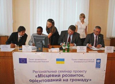 Відбувся Регіональний семінар, яким розпочато діяльність другого етапу Проекту «Місцевий розвиток, орієнтований на громаду» в області