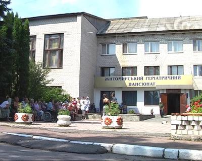 На Житомирщині в обласному геріатричному пансіонаті пройшли тактичні навчання