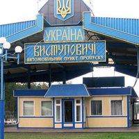 Білорус хотів провести на батьківщину «сувенірні» патрони