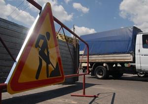Митники попереджають про перекриті дороги