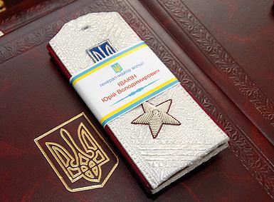 Начальнику управління МВС України в Житомирській області присвоєно звання генерал-майора