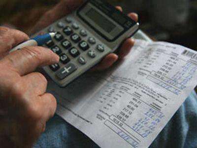 Один з банків Житомира оштрафували майже на вісім тисяч