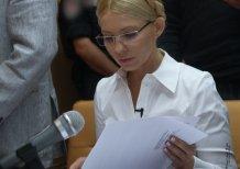 Тимошенко сяде?