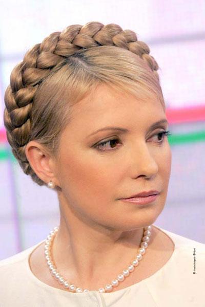 Привітання Юлії Тимошенко з Першим Вересня