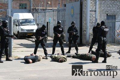 """СБУшники """"очистили"""" Бердичів від терористів"""