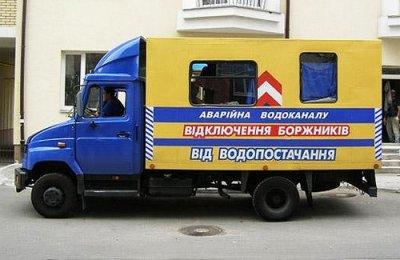 Водоканал відключатиме боржників на вулицях Київській та Котовського