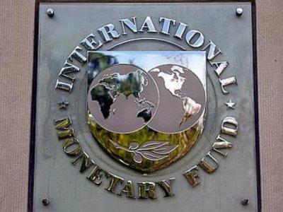 Місія МВФ перенесла візит до України