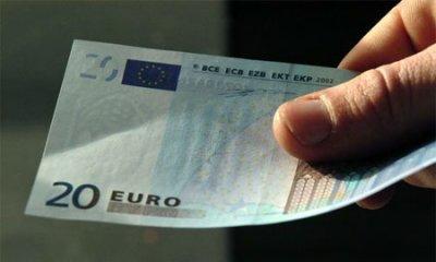 Євро на міжбанку росте