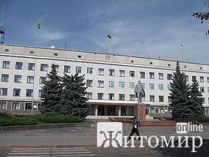 У Новоград-Волинському районі новий керівник