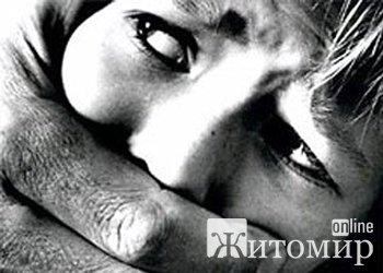 У Криму затримали педофіла