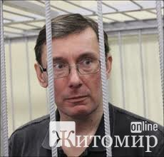 У Луценка цироз печінки. Суд відмовився надати дозвіл на лікування в лікарні