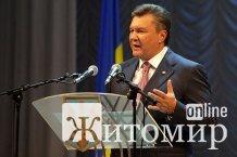 """Янукович наказав розпочати реформування """"Нафтогазу"""""""