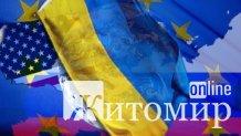 """WikiLeaks: США хотіли """"відкупити"""" Україну у Росії за 380 мільйонів"""
