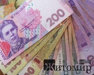 Житомирські шахраї обібрали львівського підприємця