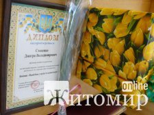 На Житомирщині нагородили кращих підприємців області