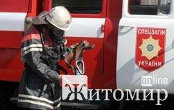 На Житомирщині пожежники врятували із задимленої квартири горе-господарку