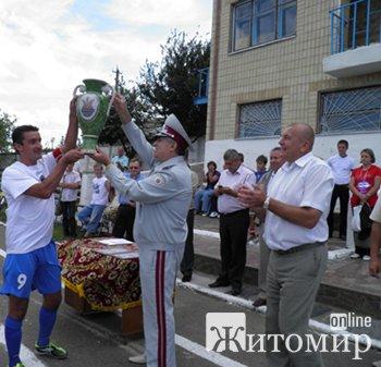 На Житомирщині пройшли змагання за кубок ім. Петра Грозінського