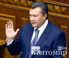 У Януковича черговий ляп